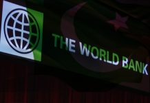 Loan From The World Bank For Agriculture Sector's Up Gradation