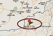 Quetta Blasts & Killings Depicts Weak Security Strategy Of The Provincial Government