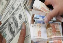 Dollar Trading Between Rs.118 And Rs.118.30 Higher Than Inter-Bank Market Rate