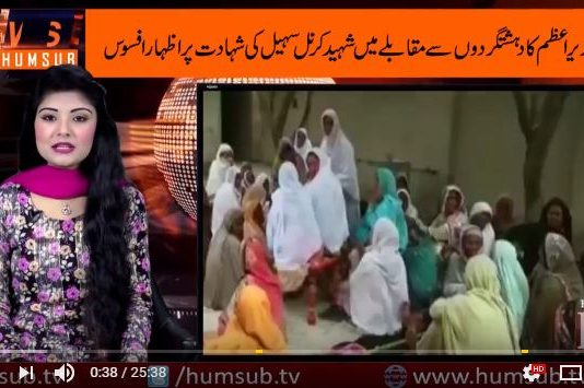 Urdu News May 17, 2018 HumSub.TV