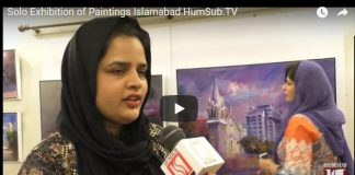 Solo Exhibition of Paintings Islamabad HumSub.TV