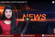 Urdu News May 13 2018 HumSub.TV