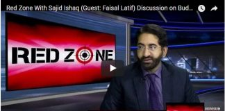Red Zone With Sajid Ishaq (Guest: Faisal Latif) Discussion on Budget 2018-19 HumSub.TV