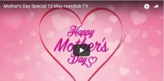 Mother's Day Special 13 May HumSub TV