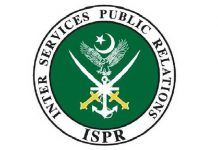 Cyber Alert Issued By ISPR