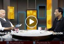 Andaz-e-Bayan Aur With James Firaaq Episode 2 HumSub.TV