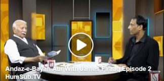 Andaz-e-Bayan Aur With James Firaaq Episode 2 HumSub.TV