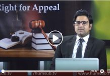 Right for Appeal Episode 1 (Topic: Self Defence) HumSub.TV