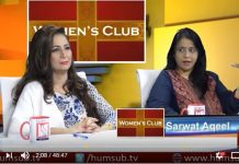 Women's Club Episode 1 (Topic: Education Today) HumSub.TV