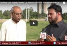 Politicians and Public Views On Nawaz Sharif's Statement About Mumbai Attacks HumSub.TV