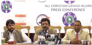 Chairman Pakistan Interfaith League Mr. Sajid Ishaq Press Conference, May 17, 2018 HumSub.TV