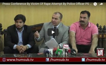Press Conference By Victim Of Rape Attempt By Police Officer PS Bhara Kahu HumSub.TV