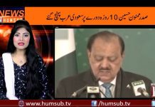 Urdu News May 14, 2018 HumSub.TV Urdu News May 14, 2018 HumSub.TV