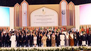 OIC Council of Foreign Ministers Forty-Fifth Session in Dhaka