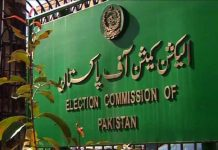 ECP Proposed Dates For Elections 2018
