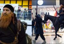 Terrorists Stormed In The Iranian Mall For Film Promotion