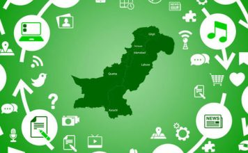 First Ever Digital Pakistan Policy