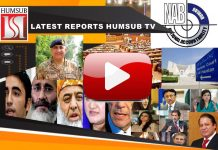 Latest Reports May 13 2018 HumSub.TV