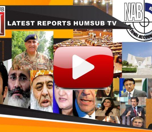 HumSub Reports, latest news