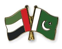 UAE Donated Fund To Pakistan Under Assistance Program