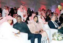 Riyadh Cultural Event Hosts Katie Holmes