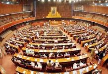 31st Amendment In Constitution Merges FATA And PATA With KP