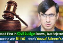 Yousaf Saleem Pakistan's First Blind Judge