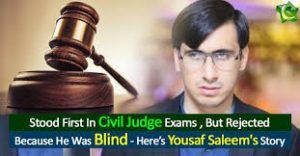 Yousaf Saleem Pakistan's First Blind Judge