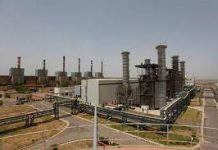 Electricity From HBS Plant Is Sufficient For 2.5 Million Homes
