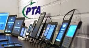 Device Identification, Registration and Blocking System (DIRBS) Launched By Pakistan Telecommunication Authority (PTA) To Control Illegal Mobile Imports