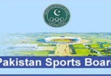 Pakistan Sports Board To Start Insurance Of Sports Persons