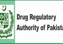 Barcoding of Drugs Revised By DRAP