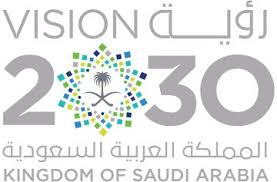 "Saudis Project ""Quality of Life Program 2020"" For Cultural Revolution"