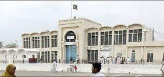 Situation of Pakistani Prisons