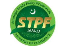 National Tariff Policy For Next Five Years