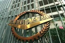 ADB's Private Sector Operations Department To Encourage Public-Private Partnerships (PPPs) In Pakistan