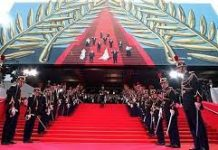 France To Host 71st Annual Cannes Film Festival From May 8th To May 19th