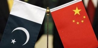 China to Help Pakistan Cover Current Account Deficit