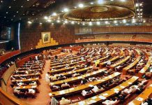 National Assembly Shares Water Situation In Pakistan
