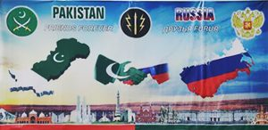 Pakistan Aims To Boost Ties With Russia