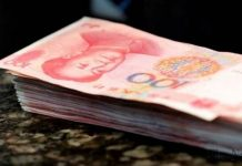 China Signs Currency Swap Deal With Pakistan To Boost Bilateral Trade And Investment