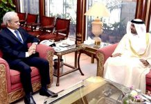 PM Meets UAE Ambassador