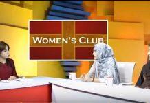 Womens Club