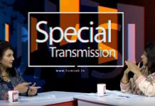special transmission