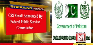 CSS Result Announced By Federal Public Service Commission