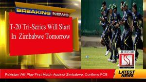 T-20 Tri-Series Will Start In Zimbabwe Begins Tomorrow