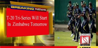 T-20 Tri-Series Will Start In Zimbabwe Begins Tomorrow
