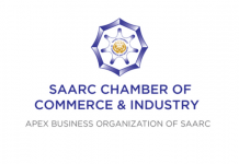 SAARC CCI Urged to Strengthen Ties with China from the Chamber's Platform