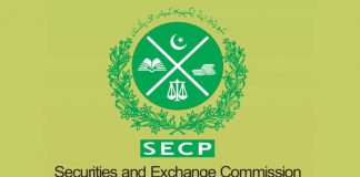 Mobile Application Launched By Securities And Exchange Commission Of Pakistan