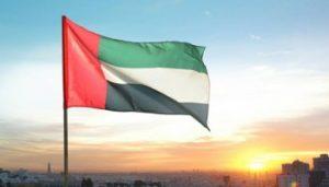 UAE Issues Royal Pardon To Pakistani Prisoners